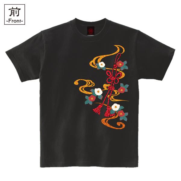 和柄,和柄服,むかしむかし,大きいサイズ,Tシャツ,レディース,半袖,流水結組紐