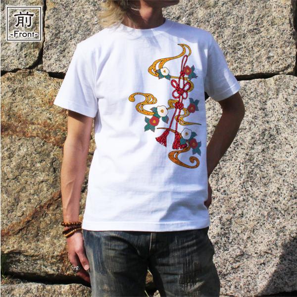 和柄,和柄服,むかしむかし,大きいサイズ,Tシャツ,メンズ,半袖,流水結組紐