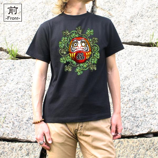 和柄,和柄服,むかしむかし,大きいサイズ,Tシャツ,キッズ,半袖,吉祥葵達磨
