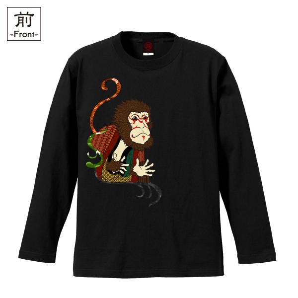 和柄,和柄服,むかしむかし,大きいサイズ,Tシャツ,レディース,長袖,猿歌舞伎