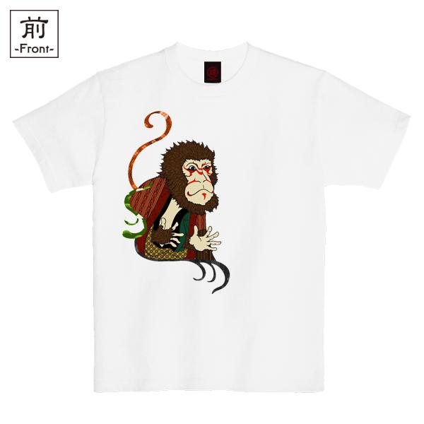 和柄,和柄服,むかしむかし,大きいサイズ,Tシャツ,メンズ,半袖,猿歌舞伎