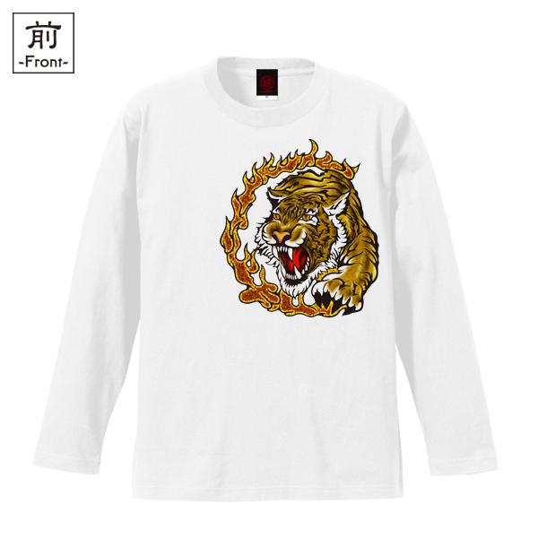 和柄,和柄服,むかしむかし,大きいサイズ,Tシャツ,キッズ,長袖,正面乃虎
