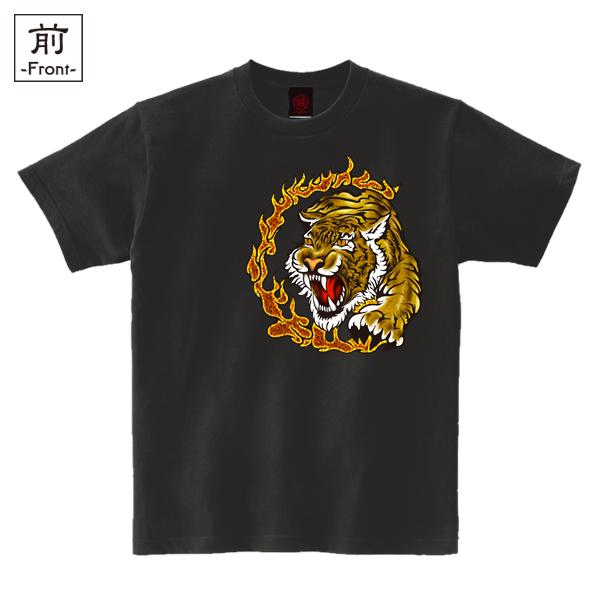 和柄,和柄服,むかしむかし,大きいサイズ,Tシャツ,レディース,半袖,正面乃虎