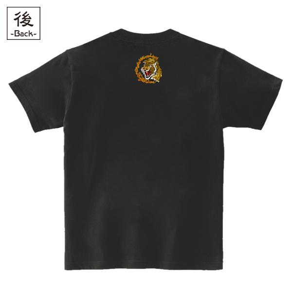 和柄,和柄服,むかしむかし,大きいサイズ,Tシャツ,キッズ,半袖,正面乃虎