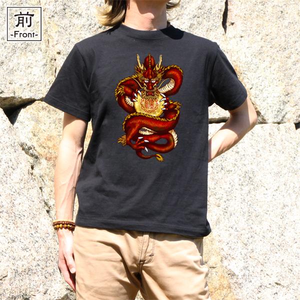 和柄,和柄服,むかしむかし,大きいサイズ,Tシャツ,メンズ,半袖,紅正面龍