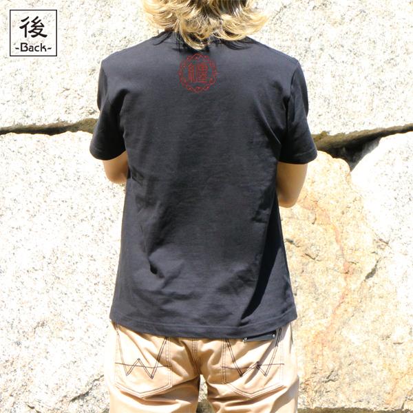 和柄,和柄服,むかしむかし,大きいサイズ,Tシャツ,キッズ,半袖,紅正面龍