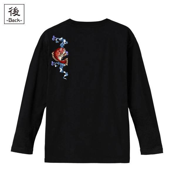 和柄,和柄服,むかしむかし,大きいサイズ,Tシャツ,キッズ,長袖,御目出鯛