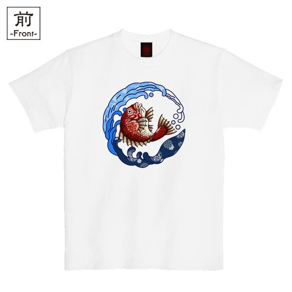 和柄,和柄服,むかしむかし,大きいサイズ,Tシャツ,キッズ,半袖,御目出鯛
