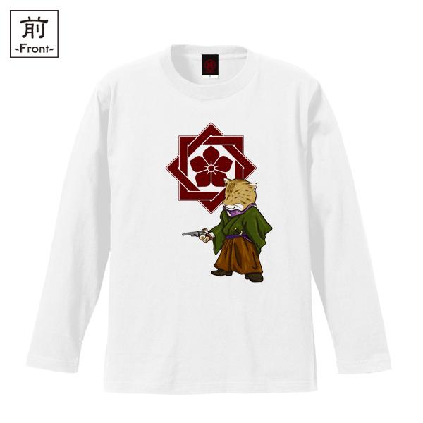和柄,和柄服,むかしむかし,大きいサイズ,Tシャツ,キッズ,長袖,猫武士_龍馬