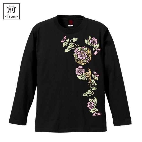 和柄,和柄服,むかしむかし,大きいサイズ,Tシャツ,キッズ,長袖,蛮絵花鳥紋様