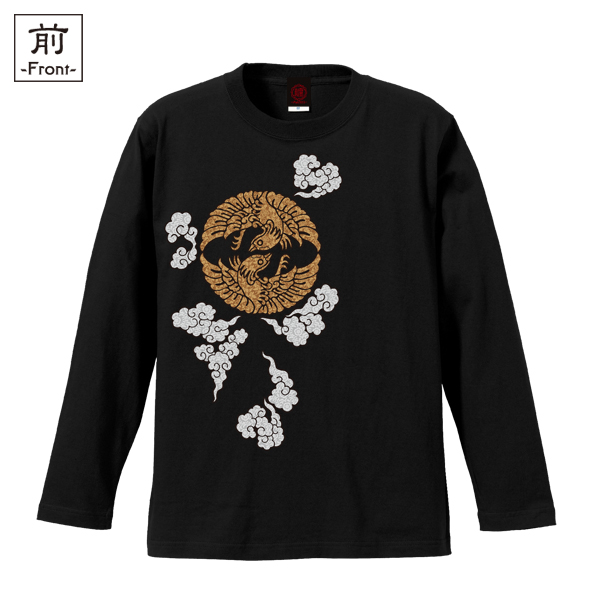 和柄,和柄服,むかしむかし,大きいサイズ,Tシャツ,レディース,長袖,蛮絵向鶴紋様