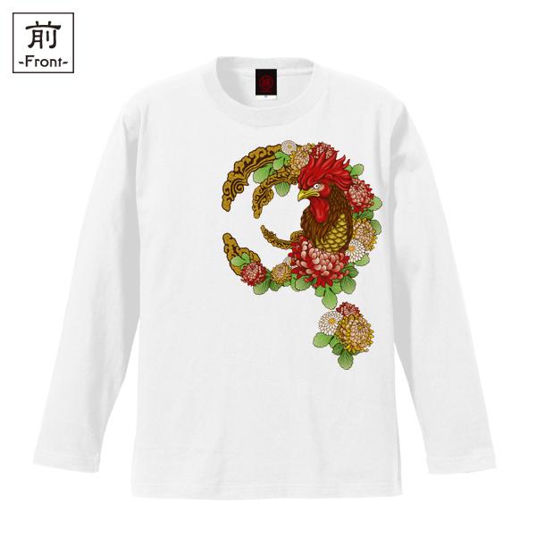 和柄,和柄服,むかしむかし,大きいサイズ,Tシャツ,レディース,長袖,乱菊鶏紋