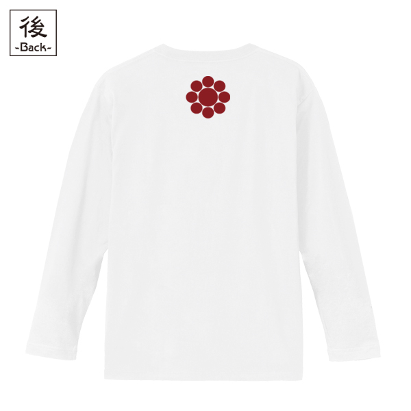 和柄,和柄服,むかしむかし,大きいサイズ,Tシャツ,レディース,長袖,髑髏政宗甲冑
