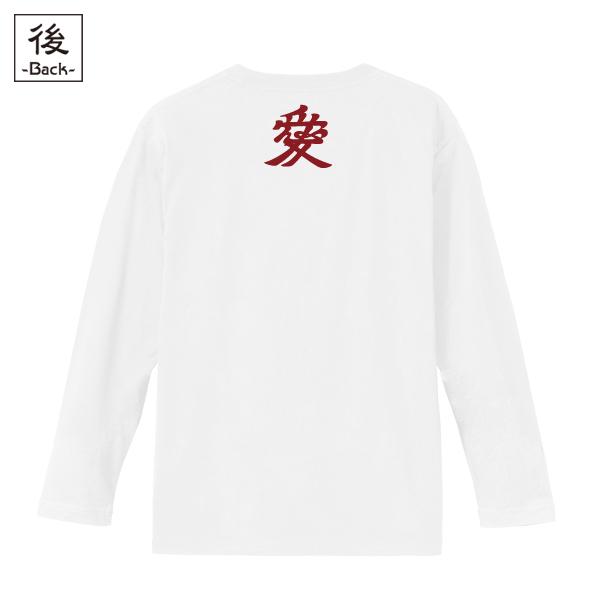 和柄,和柄服,むかしむかし,大きいサイズ,Tシャツ,キッズ,長袖,髑髏直江甲冑