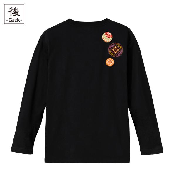 和柄,和柄服,むかしむかし,大きいサイズ,Tシャツ,キッズ,長袖,鳥獣戯画_蹴鞠兎
