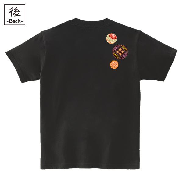 和柄,和柄服,むかしむかし,大きいサイズ,Tシャツ,メンズ,半袖,鳥獣戯画_蹴鞠兎
