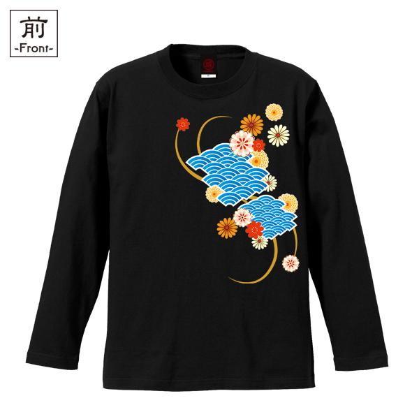 和柄,和柄服,むかしむかし,大きいサイズ,Tシャツ,レディース,長袖,波扇花紋様