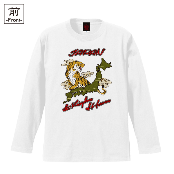 和柄,和柄服,むかしむかし,大きいサイズ,Tシャツ,キッズ,長袖,虎日本地図