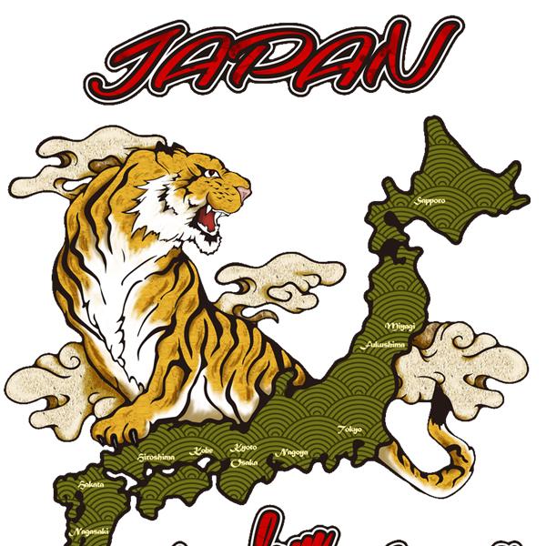 和柄,和柄服,むかしむかし,大きいサイズ,Tシャツ,レディース,半袖,虎日本地図