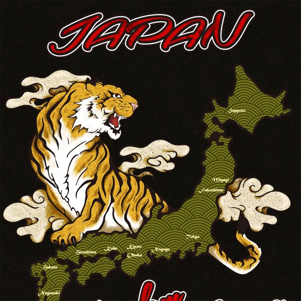 和柄,和柄服,むかしむかし,大きいサイズ,Tシャツ,メンズ,半袖,虎日本地図