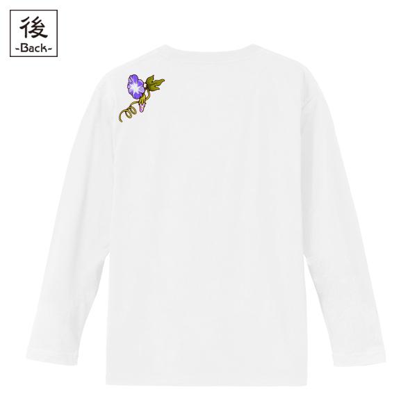 和柄,和柄服,むかしむかし,大きいサイズ,Tシャツ,キッズ,長袖,鳥獣戯画_朝顔遊戯
