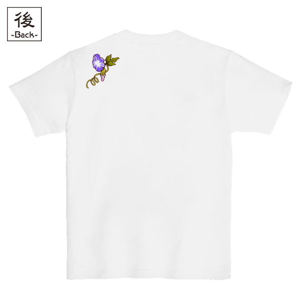 和柄,和柄服,むかしむかし,大きいサイズ,Tシャツ,キッズ,半袖,鳥獣戯画_朝顔遊戯
