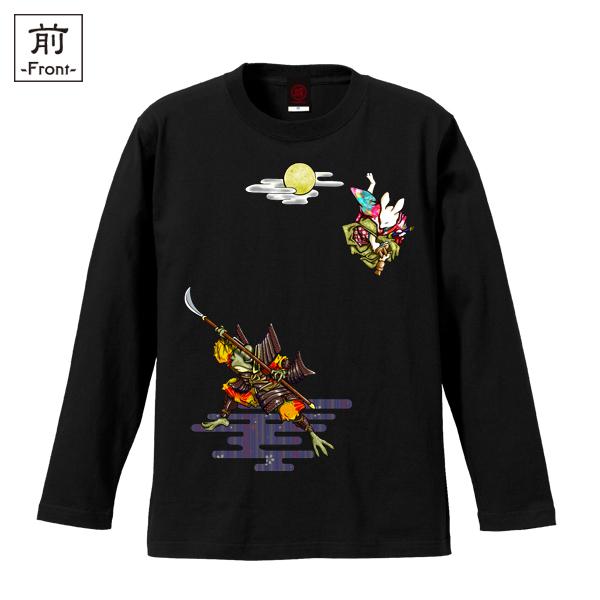 和柄,和柄服,むかしむかし,大きいサイズ,Tシャツ,キッズ,長袖,鳥獣戯画_弁慶と牛若