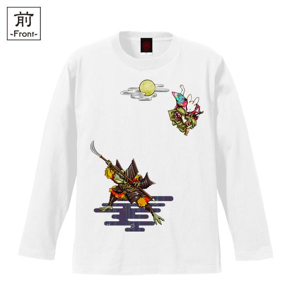 和柄,和柄服,むかしむかし,大きいサイズ,Tシャツ,メンズ,長袖,鳥獣戯画_弁慶と牛若
