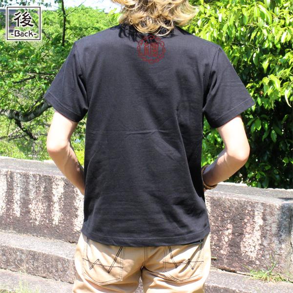 和柄,和柄服,むかしむかし,大きいサイズ,Tシャツ,メンズ,半袖,鳥獣戯画_弁慶と牛若