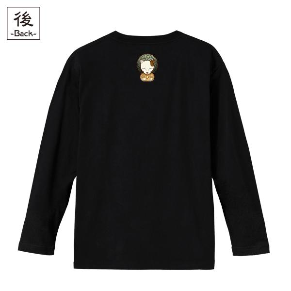 和柄,和柄服,むかしむかし,大きいサイズ,Tシャツ,メンズ,長袖,泥棒猫