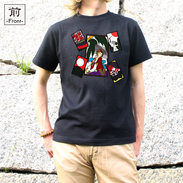 和柄,和柄服,むかしむかし,大きいサイズ,Tシャツ,メンズ,半袖,花札芸者_五光
