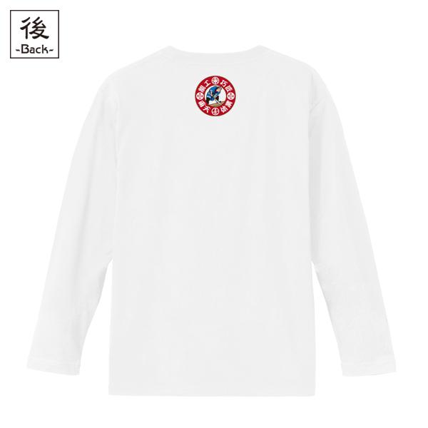 和柄,和柄服,むかしむかし,大きいサイズ,Tシャツ,キッズ,長袖,大棟梁