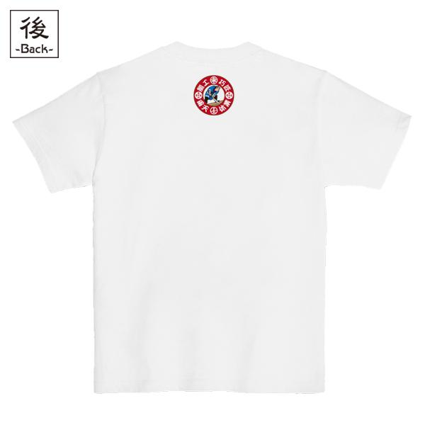 和柄,和柄服,むかしむかし,大きいサイズ,Tシャツ,キッズ,半袖,大棟梁