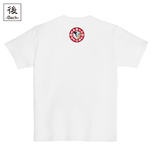 和柄,和柄服,むかしむかし,大きいサイズ,Tシャツ,キッズ,半袖,おかめひょっとこ