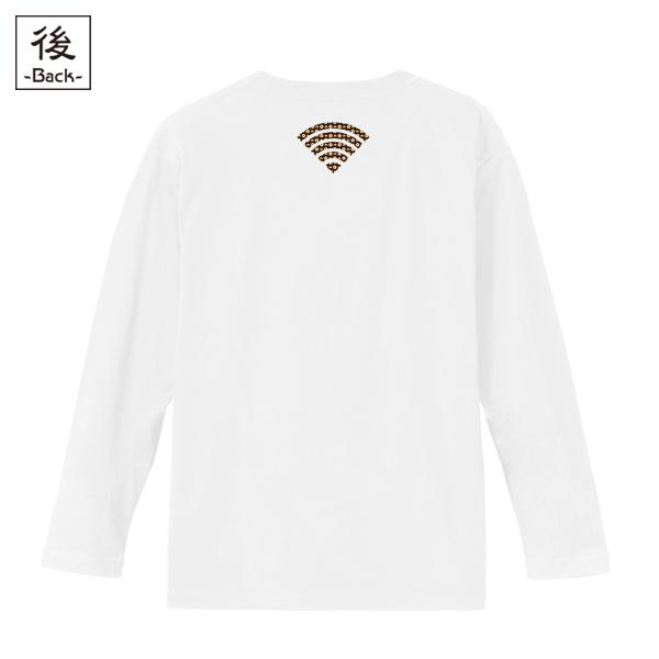 和柄,和柄服,むかしむかし,大きいサイズ,Tシャツ,キッズ,長袖,すまぁとふぉん