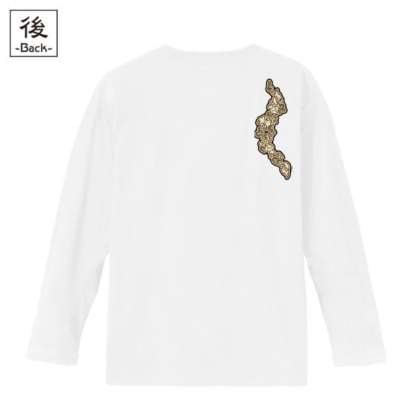 和柄,和柄服,むかしむかし,大きいサイズ,Tシャツ,キッズ,長袖,三味線ロック