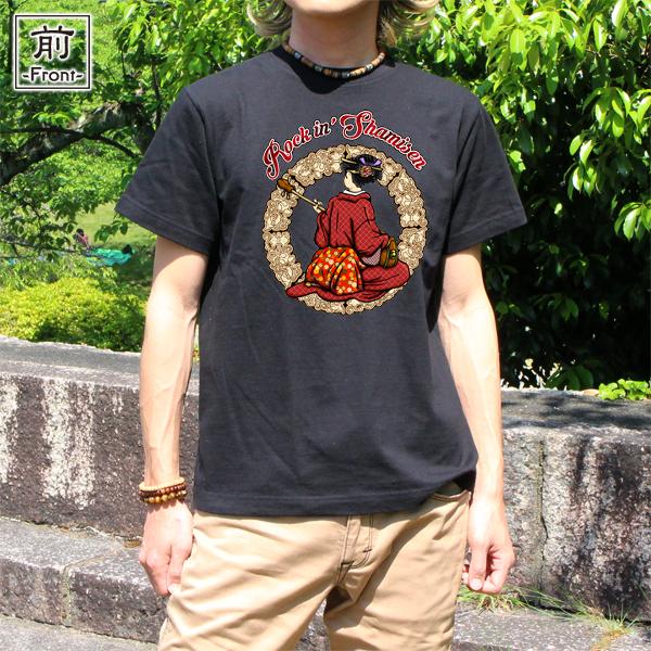 和柄,和柄服,むかしむかし,大きいサイズ,Tシャツ,キッズ,半袖,三味線ロック