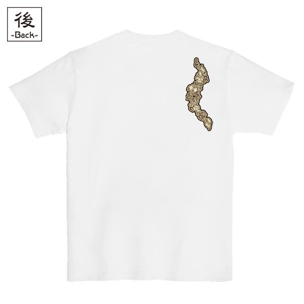 和柄,和柄服,むかしむかし,大きいサイズ,Tシャツ,レディース,半袖,三味線ロック