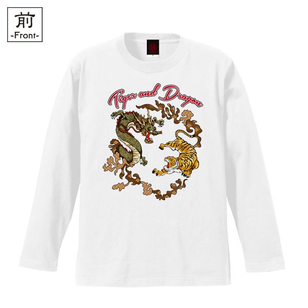 和柄,和柄服,むかしむかし,大きいサイズ,Tシャツ,メンズ,長袖,龍虎円舞