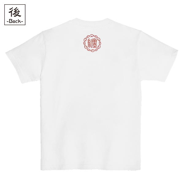 和柄,和柄服,むかしむかし,大きいサイズ,Tシャツ,キッズ,半袖,猫武将_決戦川中島