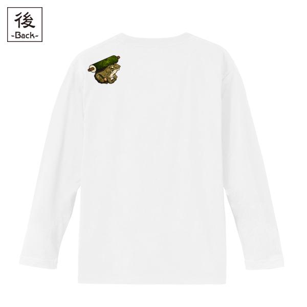 和柄,和柄服,むかしむかし,大きいサイズ,Tシャツ,キッズ,長袖,自来也忍法帖