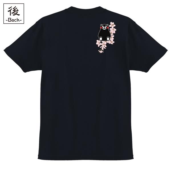 和柄,和柄服,むかしむかし,大きいサイズ,Tシャツ,レディース,半袖,日本地図(くまモン版)