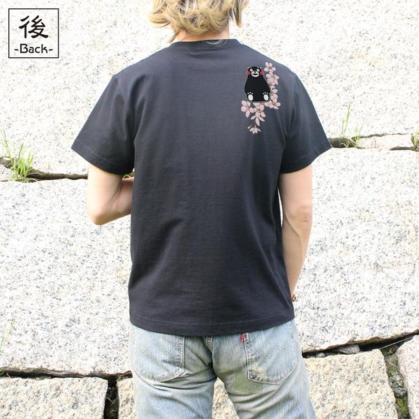 和柄,和柄服,むかしむかし,大きいサイズ,Tシャツ,メンズ,半袖,日本地図(くまモン版)