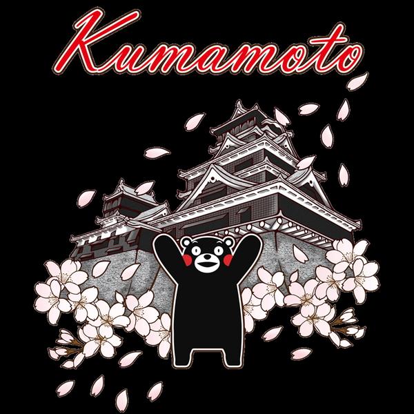 和柄,和柄服,むかしむかし,大きいサイズ,Tシャツ,キッズ,半袖,桜熊本城(くまモン版)