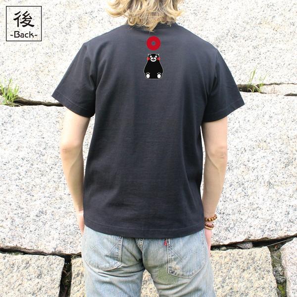 和柄,和柄服,むかしむかし,大きいサイズ,Tシャツ,キッズ,半袖,熊本英雄(くまモン版)
