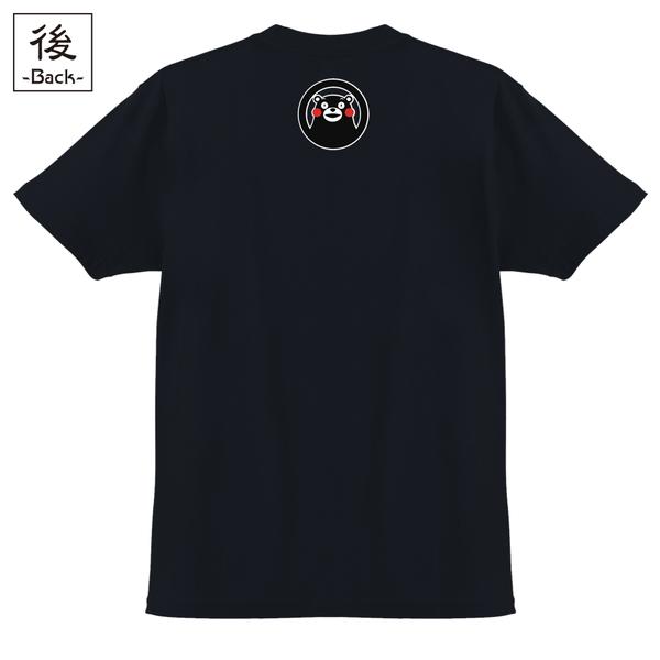 和柄,和柄服,むかしむかし,大きいサイズ,Tシャツ,レディース,半袖,熊本野菜唐草(くまモン版)