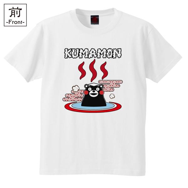 和柄,和柄服,むかしむかし,大きいサイズ,Tシャツ,レディース,半袖,湯煙温泉(くまモン版)