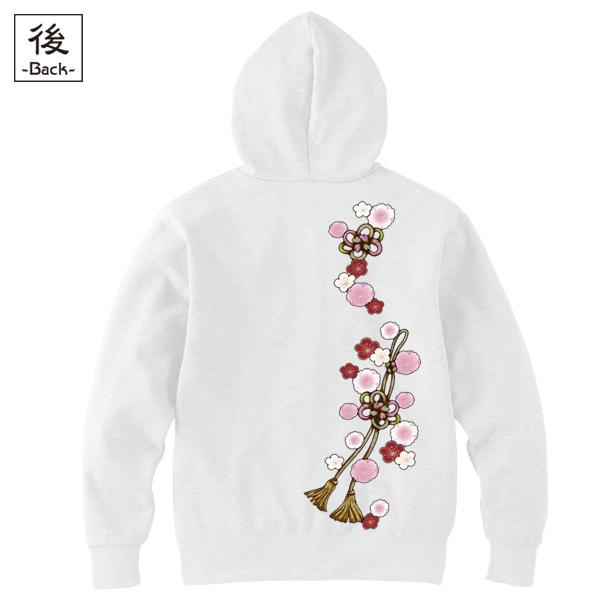 和柄,和柄服,むかしむかし,大きいサイズ,パーカー,ジップパーカー,メンズ,梅桜組紐飾