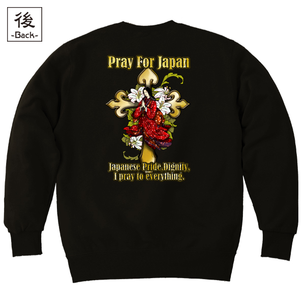 和柄,和柄服,むかしむかし,大きいサイズ,スウェット,トレーナー,レディース,ガラシャの祈り