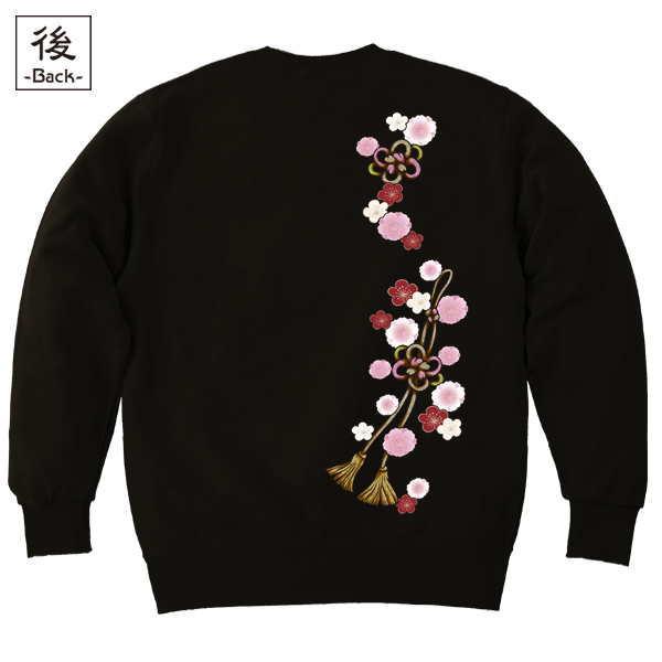 和柄,和柄服,むかしむかし,大きいサイズ,スウェット,トレーナー,レディース,梅桜組紐飾